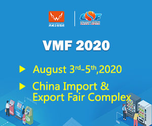 China VMF New Dates