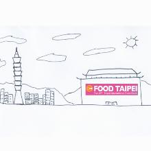 Taiwan welcomes a platform for the food industry with Food Taipei