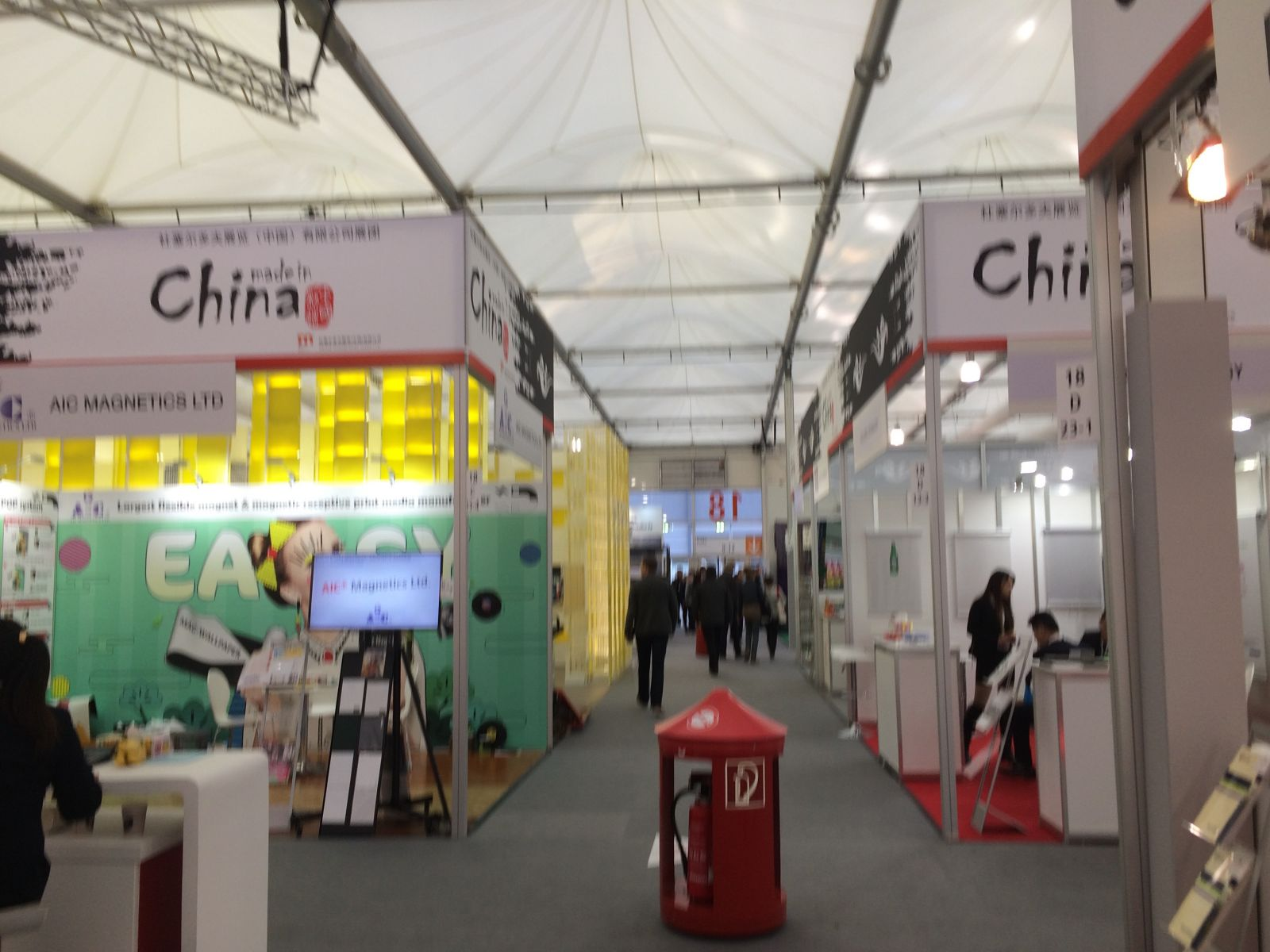 EuroShop 21017 China Pavillion Hall 18